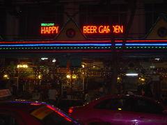 【Happy Beer Garden】   2008.01.04