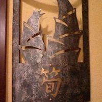 2007/12 搭ノ沢温泉 「山の茶屋」館内