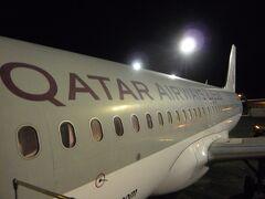 Qatar Airways A330 First Class