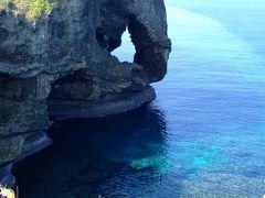 ぐるっと沖縄ドライブ旅行。その2:本部半島&西海岸編