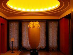 アールデコの館 旧朝香宮邸