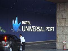 ユニバーサルポート ホテル