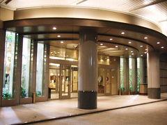 バリ島旅行・前泊「ホテル日航関西空港」