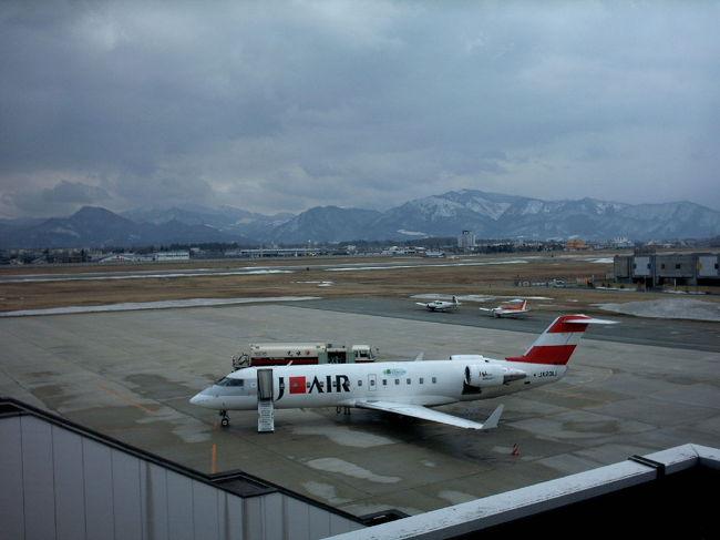出張で山形へ。山形に行ったのはこのときが初めて。飛行機も初めての小型機。出張がすっかり行楽気分に。山形での用事は昼からで早朝の飛行機で空港に到着し数時間空港内で時間つぶし。空港から見た景色を掲載しました。