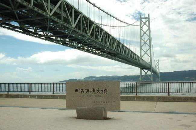 明石海峡にかかる主塔間距離世界最大の明石海峡大橋。この橋が完成したことで四国、特に大阪、神戸などから四国東部の徳島、香川東部、高松への陸路の時間は劇的に短縮。そんな交通の動脈であるこの橋は今ではすっかり明石海峡の顔に。橋を望む明石海峡の景色はなかなかのもの。そんな明石海峡大橋には本州側に「舞子海上プロムナード」という展望デッキがる。このデッキは海上47mの高さを150mほど橋の下を進むことが出来る。橋の目線で海峡を見ることが出来る。明石海峡の展望デッキからの景色を記しました。<br /><br />こちらにも明石海峡大橋の写真があります。<br />http://canada2001.zero-yen.com/page237.html