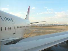 1.第59回さっぽろ雪まつりの時期にちょうど札幌への出張がありました 三島~品川~羽田空港~新千歳~新札幌~西11丁目