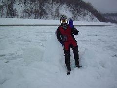 流氷に出会う旅?「流氷に乗ってきました」
