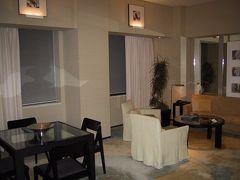 西新宿 パークハイアット東京 パークスイート PARK HYATT TOKYO PARK SUITE に宿泊してみました。