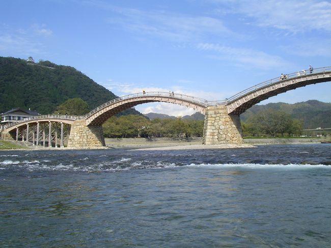 山陰・山陽をぐるりと回ってみました。本日は6日目。下関から始まり、秋吉台〜岩国〜宮島〜広島と移動し、自然の美と巧の美(錦帯橋&厳島神社)を見た一日でした。