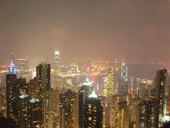 ♯10.香港(香港・マカオ)