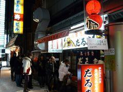 7.ロイトン札幌 日本料理 大和(やまと)の夕食 第8ポールスタービル7F ら・青山