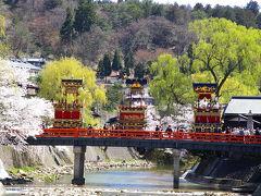 2005 春の高山祭(屋台特別曳き揃え)
