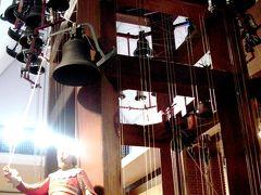 森の家-7 カロヨンシンフォニカの音色 ☆鐘が響く街で