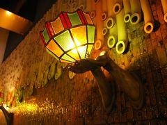 日本のガウディ 梵寿綱の世界 ~賢者の石~