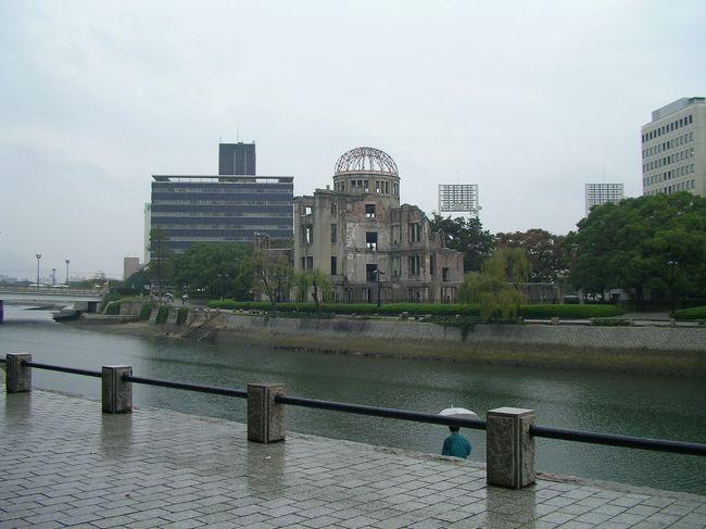 山陰・山陽をぐるりと回ってみました。本日は7日目の最終日です。広島から始まり、原爆ドーム〜尾道〜大阪と移動し、旅の最後に腹をくだした、そんな一日でした。<br /><br />