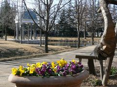 Floral Garden ANGE ~2008 早春~