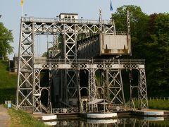世界遺産・ベルギー 《サントル運河のボートリフト》 Canal du Centre