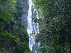 神庭の滝「松村探検隊、岡山の洞窟を行く! その8」