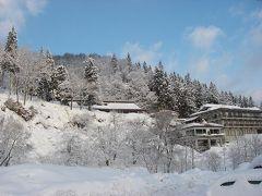 雪の米沢・小野川温泉2008 小野川温泉編
