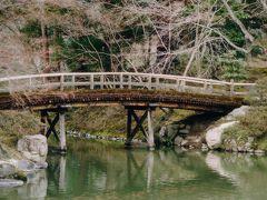 早春の仙洞御所(写真集)
