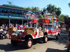 真っ赤な車でフロリダを駆け抜けようの旅(その5)~ディズニーワールド(アニマルキングダムのパレード)~