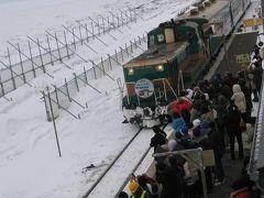 2008年2月網走・流氷ツアー(2)