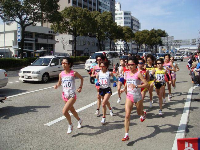 記念日に名古屋ヒルトンにお泊り。<br /><br />翌日、名古屋国際女子マラソンが行われたため、沿道とゴールの瑞穂陸上競技場でマラソンを初観戦!