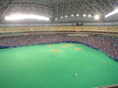 名古屋(スポーツ観戦)