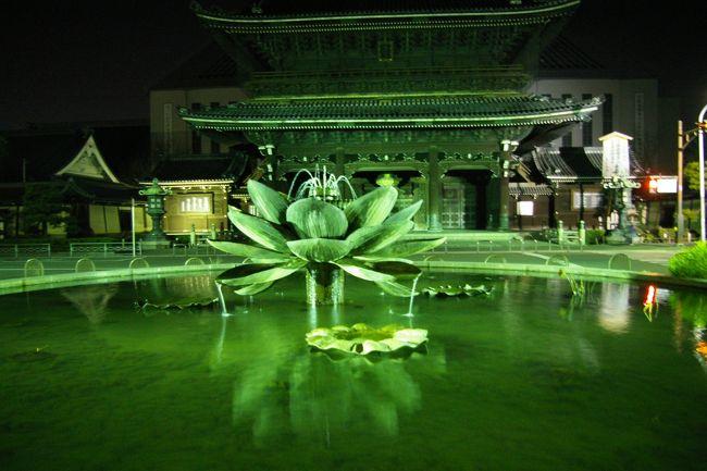 京都の近代建築を訪ねて~京都駅周辺編~