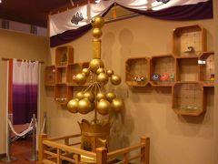 2008  有馬温泉 「太閤の湯」