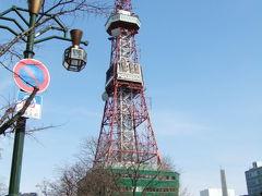 札幌大通り公園周辺