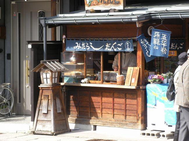 バスツアーで小京都・高山へ。<br />飛騨牛炙り寿司をはじめとするランチバイキングのほか、古い町並の散策など小京都を日帰りで楽しみました!<br /><br /> ☆ 旅のPhotoレポート : <br />  http://homepage3.nifty.com/bon_voyage/report.htm