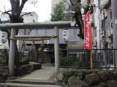 藩政時代の上水道跡を歩く(高松市ふるさと探訪)