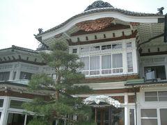 富士屋ホテルをお散歩しました。