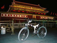河北省の旅行記