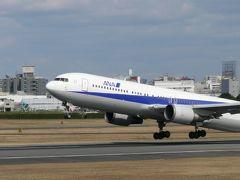 飛行機三昧 大阪の旅