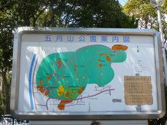 池田歴史探訪:五月山