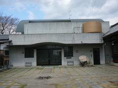 池田歴史探訪:一条院