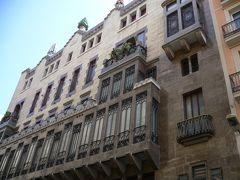 グエル邸、ガウディ世界遺産(バルセロナ旧市街)