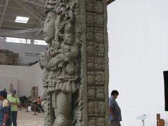 ホンジュラスの旅・・コパン遺跡を訪ねて