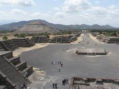 メキシコの旅(4)・・メキシコシティとテオティワカン遺跡を訪ねて