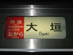 ☆ 青春18きっぷ 博多、長崎、米子の旅 パート1 ☆