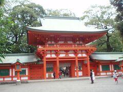 中山道NO-2 蕨宿、浦和宿、大宮宿へ