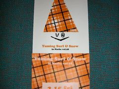 YUMING SURF&SNOW in Naeba Vol.28 2008 〈1〉