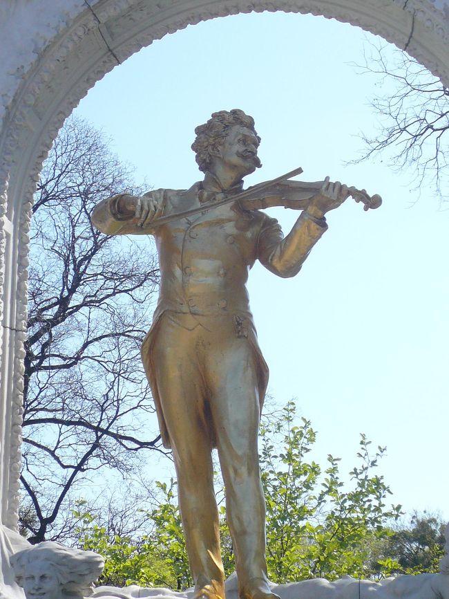 美しき町並みに出会う!中央ヨーロッパ14日間   <br /><br />ウィーンは、オーストリアの都市名および州名であり首都でもある。クラシック音楽が盛んで「音楽の都」・「楽都」とも呼ばれる。ウィーンはハプスブルグ王朝時代、帝都として世界中から著名な作曲家や演奏家たちが集まり、名実ともに「音楽の都」として栄えていました。とりわけモーツァルト、ベートーヴェン、シューベルト、ヨハン・シュトラウスなど偉大な作曲家が活動の舞台としてきました。天使の歌声で世界中を魅了するウィーン少年合唱団や150年の歴史を持つウィーン・フィルハーモニー管弦楽団もここウィーンで生まれました。ウィーン国立歌劇場は、帝政時代からの華やかさを今に留め、ウィーンフィルの伴奏に一流歌手が出演、子役はウィーン少年合唱団、毎晩演目が変わり、レパートリーの広さは世界一です。宮廷歌劇場時代から社交の場として知られており、少しオシャレを楽しむのもお勧めできます。きっとウィーン滞在のメインイベントになるでしょう。レパートリーシステムで最大なだけではなく、ドイツ・オペラとイタリア・オペラの両方に対応できること、全てのスター歌手を安く使えること、専属オーケストラであるウィーン国立歌劇場管弦楽団はウィーン・フィルハーモニー管弦楽団の母体であることなどからも、世界中で最も重要な歌劇場である。日本人指揮者である小澤征爾は、2002年9月より国立歌劇場の音楽監修に就任した事でも有名です。11年間も空席だった国立歌劇場の音楽監修に日本人が就いた事は、日本のみならずウィーンでもかなり話題となった。<br /><br />中央ヨーロッパの5カ国を巡る。 <br />◆世界遺産は合計10箇所へ。 <br />◆ドイツでは戦後ドイツを分断していたベルリンの壁やポツダム観光、旧ザクセン王国の首都ドレスデンの見所観光!さらにマイセン焼博物館も観光。 <br />◆サウンド・オブ・ミュージックの世界が広がる美しい湖水地方【ザルツカンマーグート観光】に観光。 <br />◆中世の雰囲気漂うドナウ河上流のドナウベント観光では「センテンドレ」へ。スロバキアの中世の香り漂う古都「ブラチスラバ」へ観光。 <br />◆ベルリン・ザルツブルク・ウイーン・ブダペストなど、それぞれ2連泊しての観光もお楽しむ。<br /><br />1日目.  関西空港発 ベルリン着 <br /> 関西空港発「アリタリア航空」にてミラノへ。乗り継ぎ、ベルリンへ。  <br /> ベルリンへ 夜/到着後、ホテルへ <br /><br />2日目.食事(朝:アメリカン) 【世界遺産ベルリン観光】(約4時間) <br />  ★戦後ドイツを分断していた ベルリンの壁、古代ギリシャ遺跡を再現した☆ペルガモン博物館、★ブランデンブルク門、 高さ114?の ベルガモン博物館。<br />  昼食 ソーセージ料理 レストランにて昼食後、<br />  ポツダムへ。 <br />  【ポツダム観光】(約2時間) <br />  (1945年にポツダム会談が行なわれた☆ツェツェリンホフ宮殿、★サンスーシー宮殿) <br />  【※注】ツェツェリンホフ宮殿が予約方の際にはサンスーシー宮殿またはサンスーシー新宮殿に入場観光。<br /> 再びベルリンへ。宿泊:(ベルリン泊)  <br /><br />3日目 食事(朝:アメリカン)  ベルリン発 バッハの故郷ライプチヒへ<br /> 途中 デッサウの世界遺産 バウハウスを見学<br /> ライプチヒ 12:00/レストランにて昼食。<br />  バッハゆかりの 聖トーマス教会 ファサード 大時計が美しい旧庁舎 観光後、ドレスデンへ。<br /> 17:00/ホテル着。♪夕食はビーフ料理。宿泊:(ドレスデン泊)  <br /><br />4日目.食事(朝:アメリカン)<br /> 【ドレスデン観光】(約3時間) <br />  (エルベ河畔にたたずむバロック式の宮殿★ツヴィンガー宮殿、ワーグナーで有名な★ゼンパーオペラ、★劇場広場) <br /> 12:00/【マイセン観光】(約1時間) (☆マイセン磁器の博物館) 宿泊:(ドレスデン泊)   <br /><br />5日目.食事(朝:アメリカン) ドレスデン発 プラハへ <br /> プラハ着  9:00/バスにて「百塔の都」と称された街プラハへ。 <br /> プラハ到着後、昼:チキン料理。 <br /> 午後/【世界遺産プラハ歴史地区観光】(約4時間) <br /> 丘のうえにある☆プラハ城ではミュシャのステンドグラスのある☆聖ビート教会、プラハ最古の石橋★カレル橋、中性の町並みを残す★旧市街。 <br /> 17:30/ホテル着。 <br /> 1