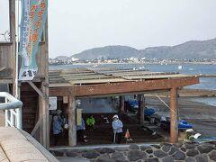 私の温泉宿100選~指宿温泉、秀水園(鹿児島県)