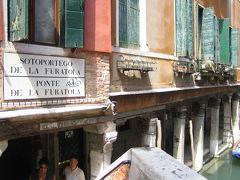 イタリア列車旅行 ベネチア?