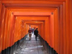 奈良・京都の旅 6  伏見/お稲荷さんと龍馬