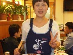 2008.4 何も知らないで行く「初韓国」! 1日目…「パクちゃん、可愛い♪」