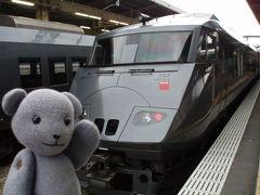 01にわか鉄オタの列車撮り(熊本吉野ヶ里の旅その1)